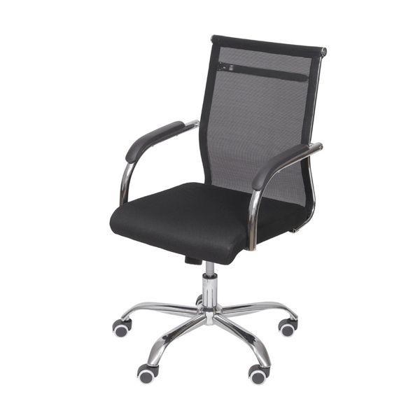 cadeira-diretor-w123-cromada-grp-comercial
