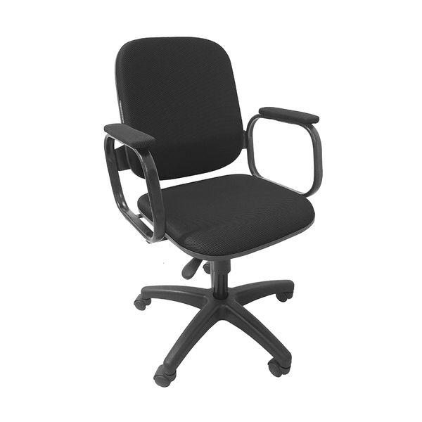 cadeira-diretor-com-braco-superlight